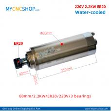 CNC spindle CHANGSHENG DIA.80mm 2.2KW er20 220v 3bearing For Engraving Milling