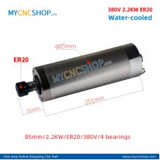 CNC spindle CHANGSHENG DIA.85mm 2.2KW er20 380v 4bearing For Engraving Milling