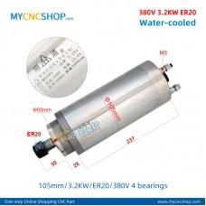 CNC router spindle SHUNTONG DIA.105mm 3.2KW ER20 380v 4bearing For Engraving Milling